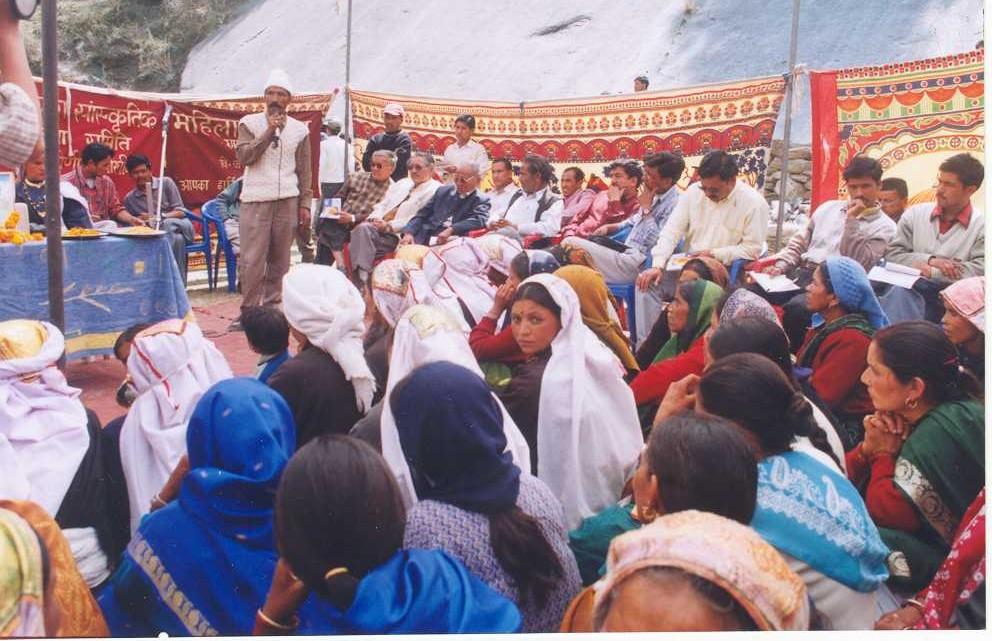 2004 Chipko Anniversary