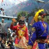 Traditional Mask Dance